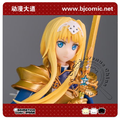 刀剑神域Alicization 爱丽丝